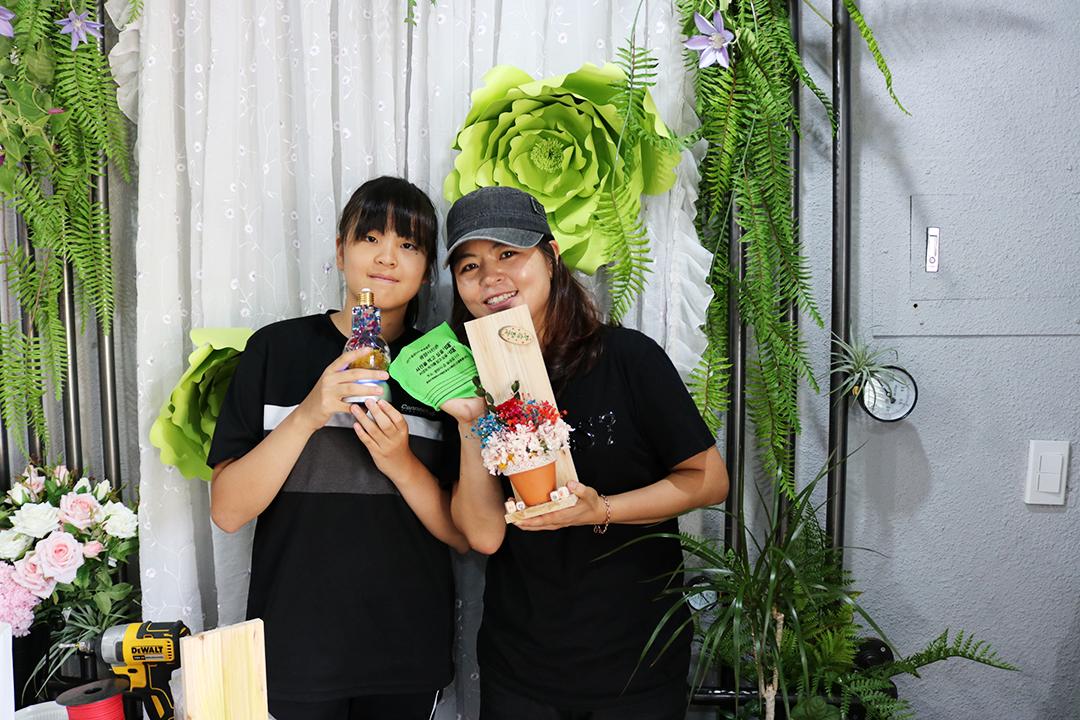 [2019. 8.10] 지역주민과 함께하는 행잉 꽃 화분만들기