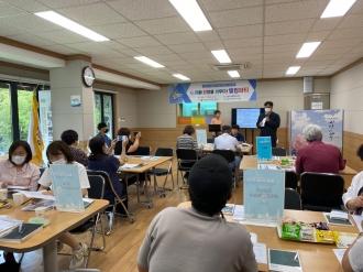 [2020 지역문화기획인력 양성사업 생활문화매개자 'G피움' 개최]